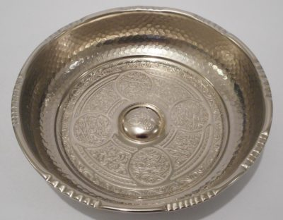 Turkish Hammam Bowl - Silver Color